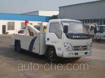 Heli Shenhu HLQ5073TQZB wrecker