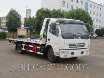 Heli Shenhu HLQ5080TQZD wrecker