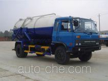 Heli Shenhu HLQ5153GXW vacuum sewage suction truck