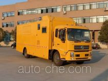 Heli Shenhu HLQ5160XCC food service vehicle