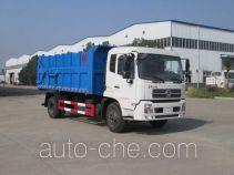 Heli Shenhu HLQ5162ZDJD5 стыкуемый мусоровоз с уплотнением отходов