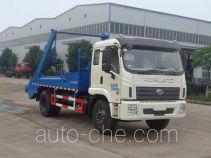 Heli Shenhu HLQ5163ZBSB skip loader truck