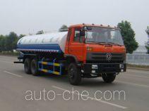 Heli Shenhu HLQ5253GPSE sprinkler / sprayer truck