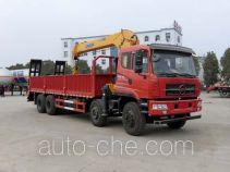 Heli Shenhu HLQ5310JSQX5 truck mounted loader crane