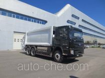 Hualin HLT5250ZYSEV electric garbage compactor truck