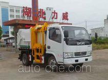 Zhongqi Liwei HLW5040ZDJ5EQ стыкуемый мусоровоз с уплотнением отходов