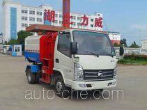 Zhongqi Liwei HLW5041ZZZ5KM self-loading garbage truck