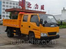 Zhongqi Liwei HLW5042ZLJ5JX dump garbage truck