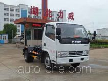 Zhongqi Liwei HLW5042ZXX5EQ detachable body garbage truck