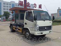 中汽力威牌HLW5043ZXX5KM型车厢可卸式垃圾车