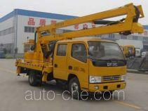 Zhongqi Liwei HLW5060JGK aerial work platform truck