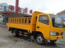 Zhongqi Liwei HLW5070CTY trash containers transport truck