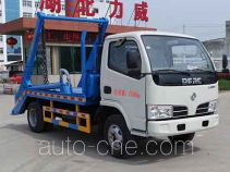 Zhongqi Liwei HLW5070ZBS skip loader truck