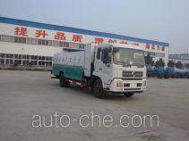 Zhongqi Liwei HLW5160TSC fresh seafood transport truck