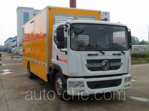 Zhongqi Liwei HLW5164XDY5EQ power supply truck