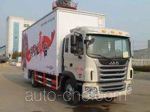 Zhongqi Liwei HLW5160XWTHF5 mobile stage van truck