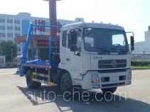 Zhongqi Liwei HLW5160ZBS5DF skip loader truck