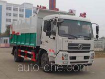 Zhongqi Liwei HLW5160ZDJDFL docking garbage compactor truck