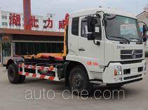 中汽力威牌HLW5160ZXXT型车厢可卸式垃圾车