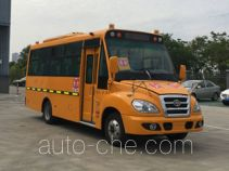 Huaxin HM6690XFD5JS primary school bus