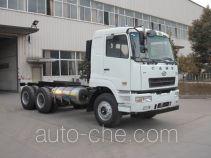 CAMC Star HN3250NGB39D7M5J dump truck chassis