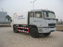 CAMC Star HN5150P19D5M3ZYS garbage compactor truck
