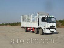 CAMC Star HN5160CCYZ21D2M3 stake truck