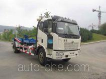 Hainuo HNJ5161ZBG4A tank transport truck