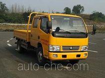 CHTC Chufeng HQG1081GD5 бортовой грузовик