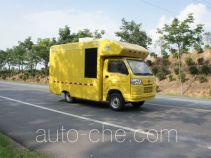 CHTC Chufeng HQG5022XSH4SY автолавка