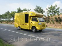 Chufeng HQG5022XSH4SY mobile shop
