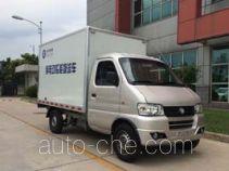 楚风牌HQG5030XXYEV型纯电动厢式运输车