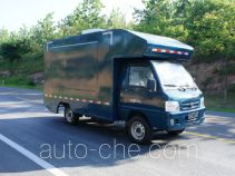 CHTC Chufeng HQG5032XSH5BJ mobile shop