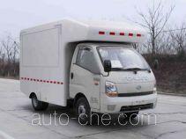 Chufeng HQG5040XSHBJ mobile shop
