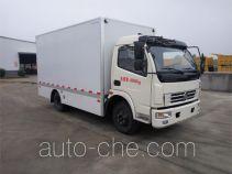CHTC Chufeng HQG5080XXYEV5 electric cargo van