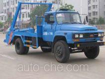 CHTC Chufeng HQG5100BZLD3 самосвал бункеровоз