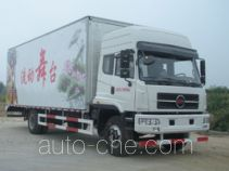 CHTC Chufeng HQG5120XWTGD4 mobile stage van truck