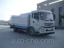 Chufeng HQG5160TXSGD5 street sweeper truck