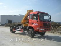 CHTC Chufeng tractor unit mounted loader crane