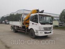 Chufeng HQG5164JSQ4BJ truck mounted loader crane