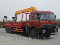 Chufeng HQG5250JSQGD4 truck mounted loader crane