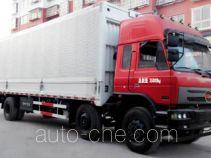 CHTC Chufeng HQG5256XYKGD4 автофургон с подъемными бортами (фургон-бабочка)