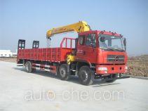 Chufeng HQG5258JSQGD4 truck mounted loader crane
