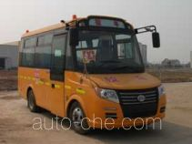 CHTC Chufeng HQG6581XC5 primary school bus