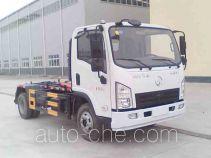 Rixin HRX5040ZXX мусоровоз с отсоединяемым кузовом