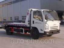 Rixin HRX5080TQZ автоэвакуатор (эвакуатор)