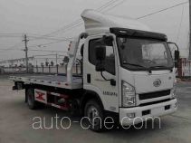 Rixin HRX5081TQZ автоэвакуатор (эвакуатор)