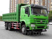 Rixin HRX5250ZLJ38ZQ самосвал мусоровоз
