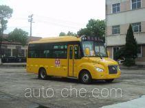 Hengshan HSZ6680XC школьный автобус для дошкольных учреждений