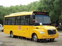 Hengshan HSZ6800 школьный автобус для начальной школы